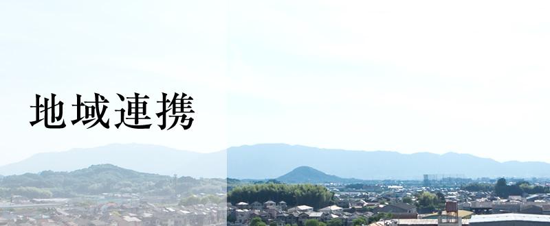 Bn_chikikiRenkei