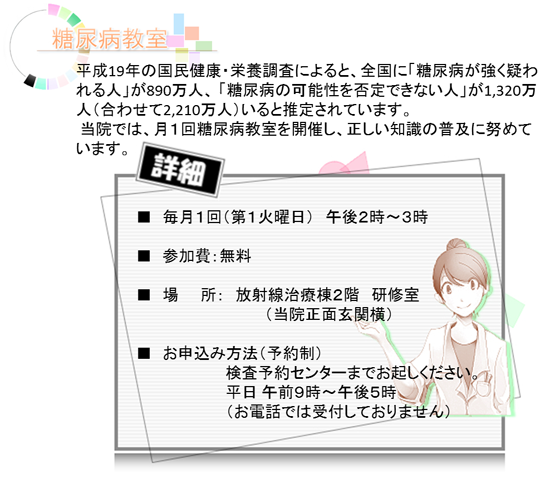 dm_kyoshitsu