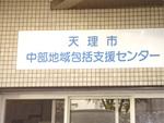 kenshu_image13