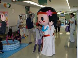 桜井市のマスコット「ひみこちゃん」も参加