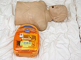 救命コーナー(AEDの使い方)